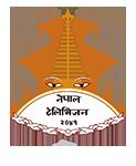 नेपाल टेलिभिजन