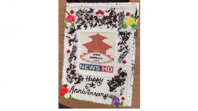 Photo of नेपाल टेलिभिजनको समाचार च्यानल NTV NEWS काे छैठाैं वार्षिकाेत्सवकाे अवसरमा