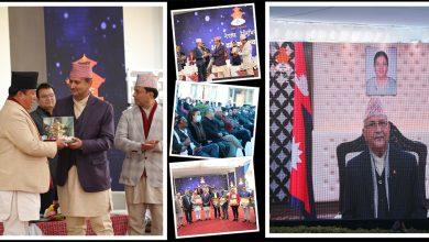 Photo of तस्बिरमा नेपाल टेलिभिजनको ३६ औं वार्षिकोत्सव